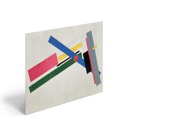 Suprematist Construction by Kazimir Malevich - Poster